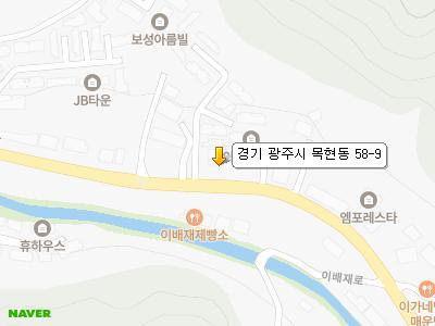 경기 광주시 목현동 58-9