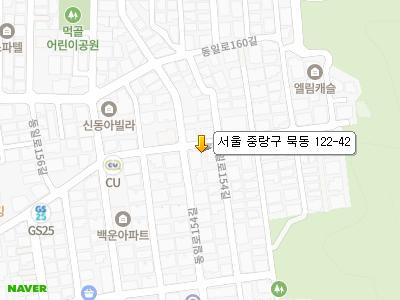 서울 중랑구 묵동 122-42