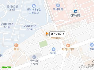 전북대학교사범대학부설고등학교정문