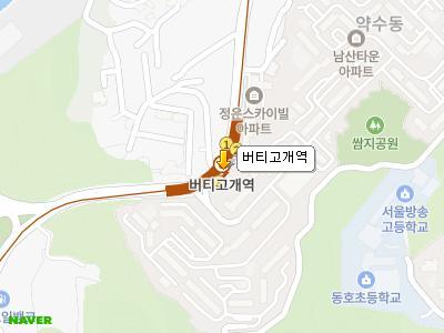 버티고개역 6호선