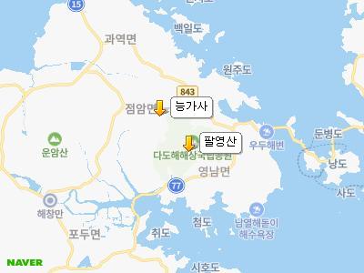 고흥 팔영산