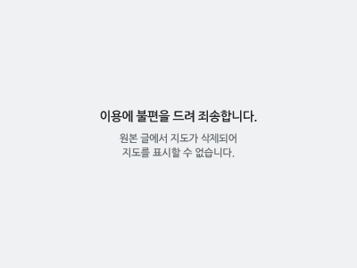 한국과학기술원