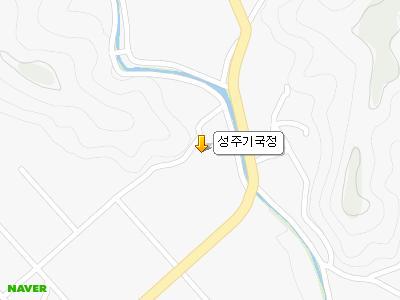 성주기국정