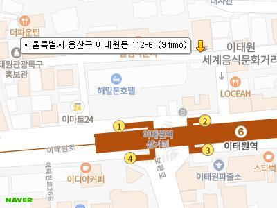 서울특별시 용산구 이태원동 112-6