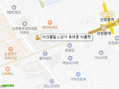 서울특별시 강남구 논현동 276-1