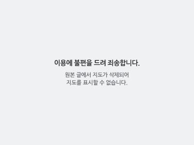 서울남부행정사 010-6316-0405 김흔수