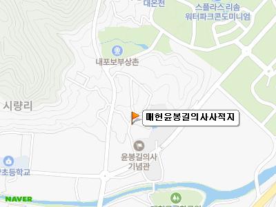 매헌윤봉길의사사적지