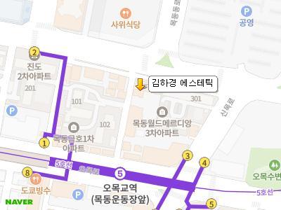 김하경 에스테틱