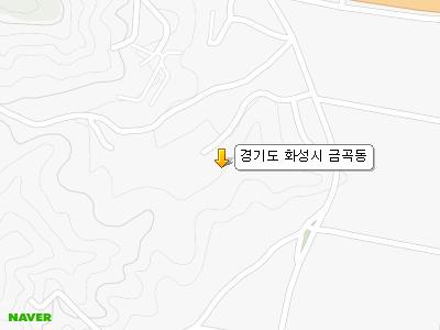 경기도 화성시 금곡동