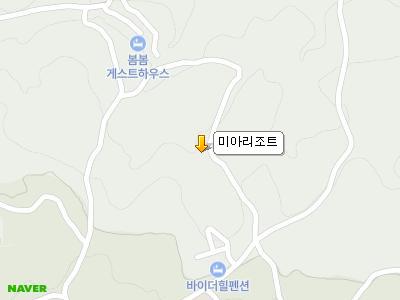 미아리조트