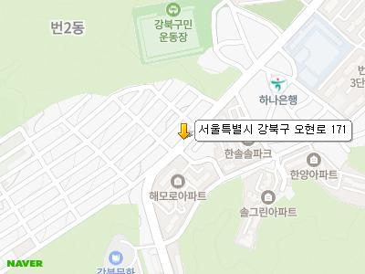 서울특별시 강북구 오현로 171