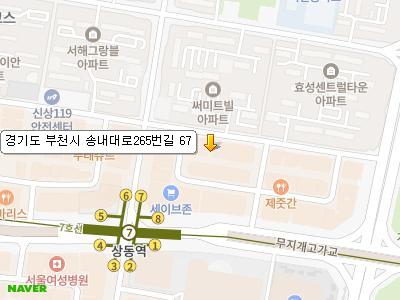 경기도 부천시 송내대로265번길 67