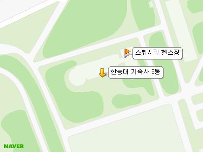 한국농수산대학학생회관