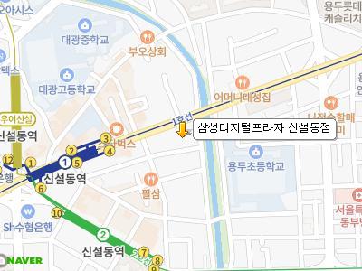 삼성디지털프라자 신설동점