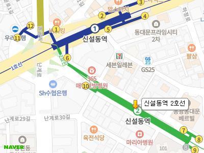 신설동역 2호선