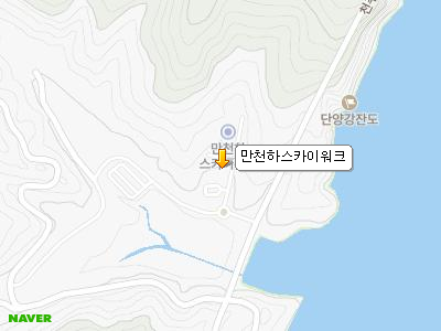 만천하스카이워크