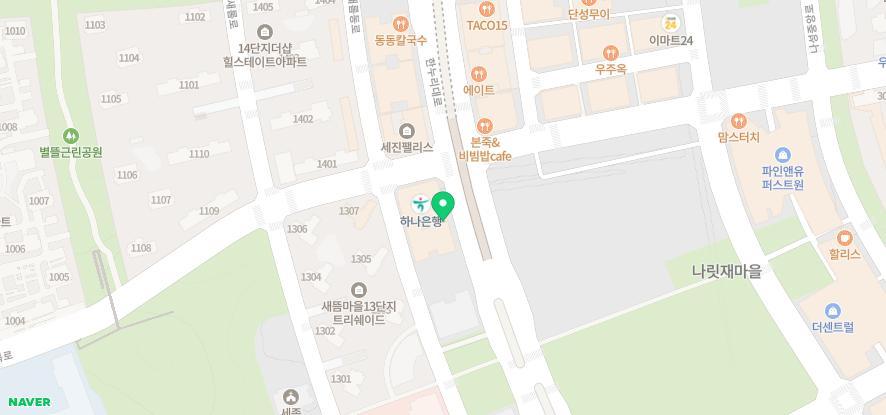 세종시 맛집 - 생어거스틴 맛집장소 추천