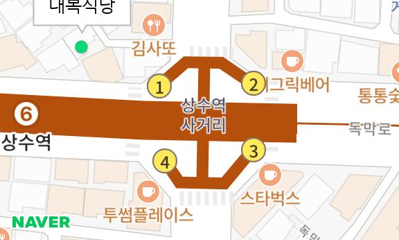 상수역 6호선