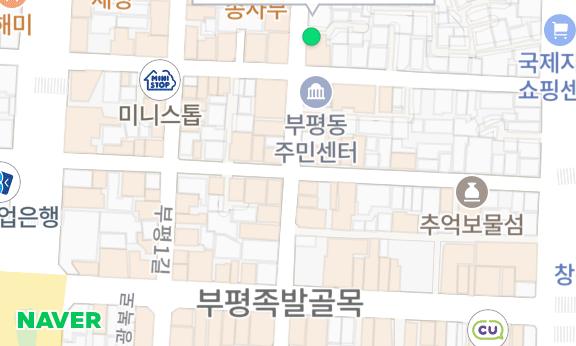 영산포 홍어 1번가