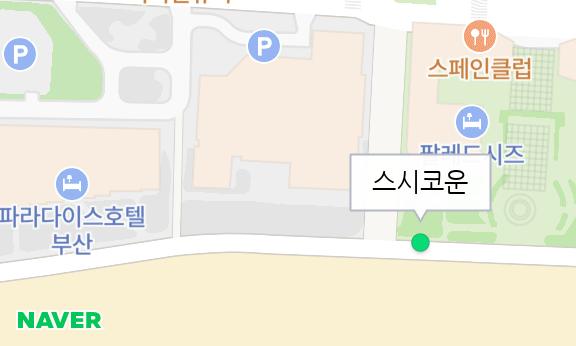 팔레드시즈101동