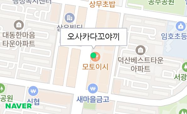 바이더웨이김해왕릉점