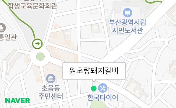 부산광역시 부산진구 초읍동
