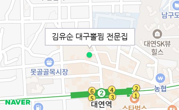 김유순 대구뽈찜 전문집