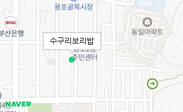 부산광역시 남구 용호동 530-68