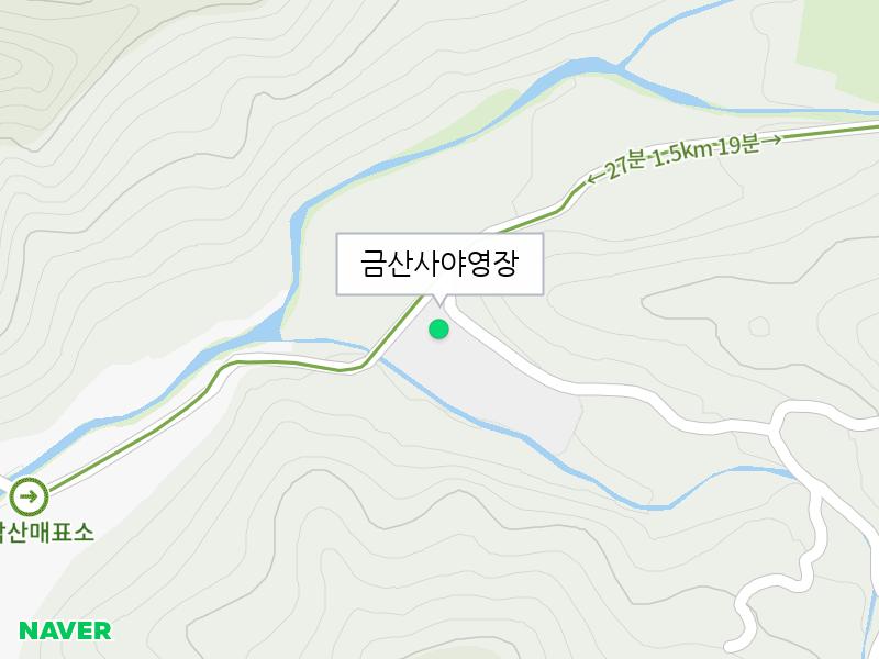 금산사야영장