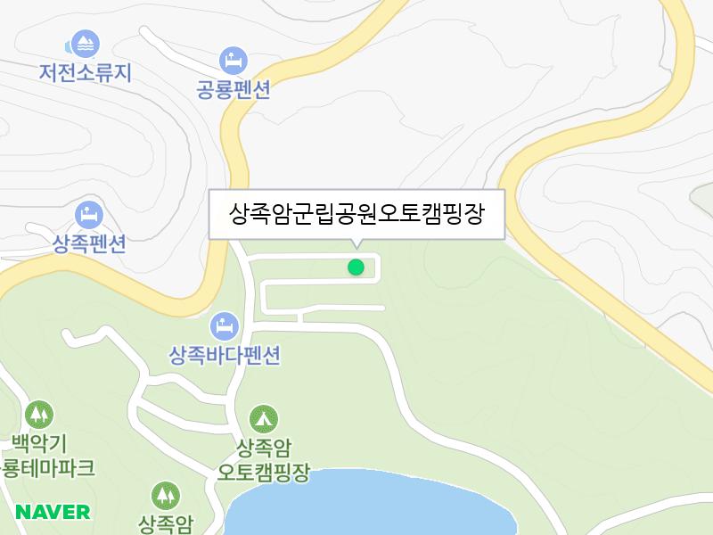 상족암군립공원오토캠핑장